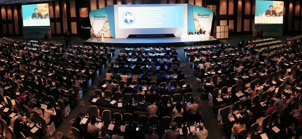 Megagen 攜手 MINEC 每年定期舉辦大型國際年會